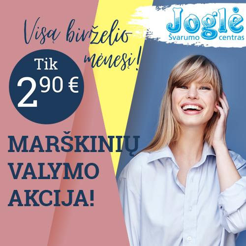 Joglė